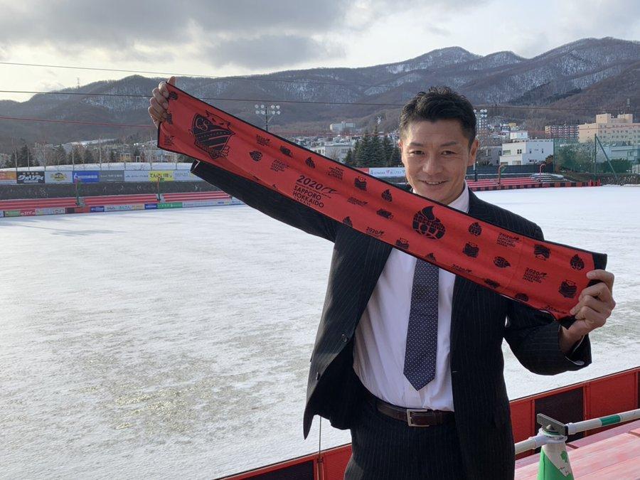 コンサドーレ札幌コラボ FISジャンプワールドカップ2020札幌大会開催