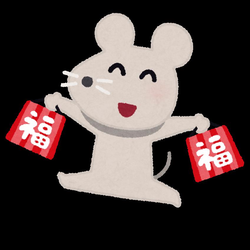 2020年 売り切れ続出の福袋情報 丸井今井札幌本店&札幌三越店