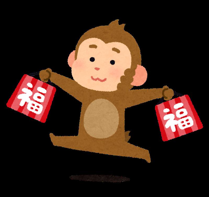 2020年 売り切れ続出の福袋情報 札幌ステラプレイス