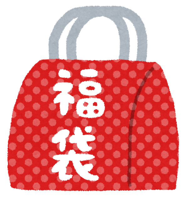 2020年 売り切れ続出の福袋情報 新札幌サンピアザ・デュオ