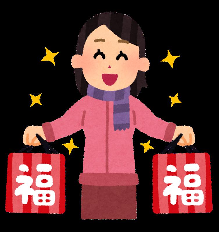 2020年 売り切れ続出の福袋情報 エスタ札幌店