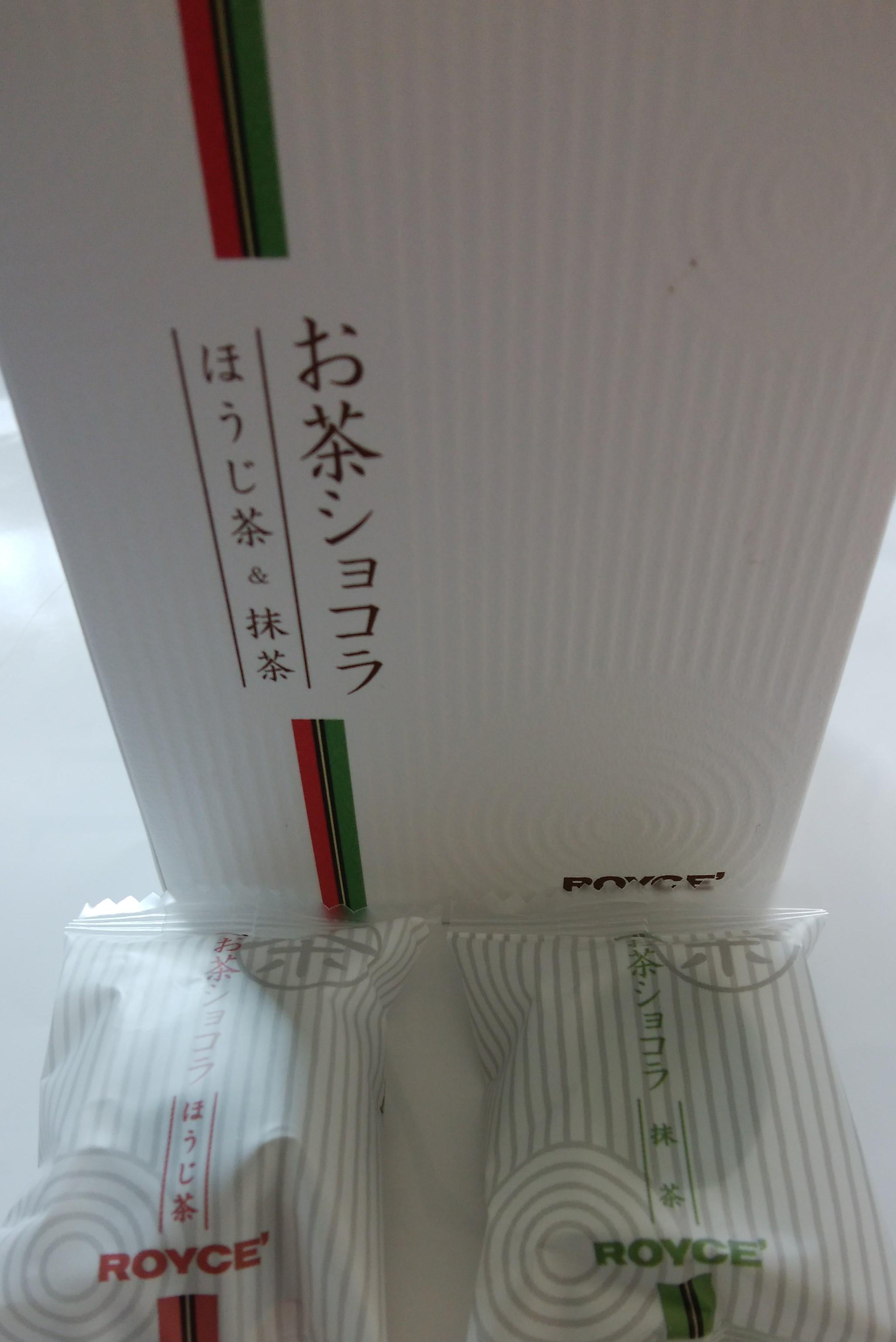 ロイズの抹茶シリーズ商品とは?