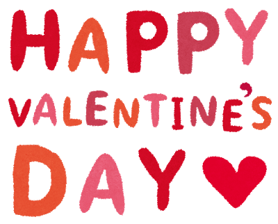 楽天市場で買えるバレンタイン商品の紹介 その26 ラ・メゾン白金