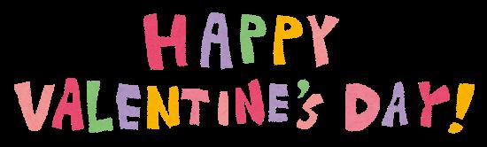 楽天市場で買えるバレンタイン商品の紹介 その9