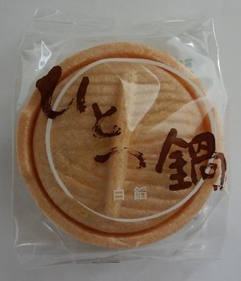 六花亭のひとつ鍋!通販で買える和菓子とは?その4